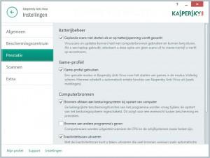 Kaspersky Antivirus 2015 prestatie